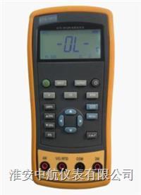 熱電偶熱電阻校驗儀 ZH-RG2080
