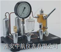 壓力表氧氣表兩用校驗器 ZH-YJT2Y