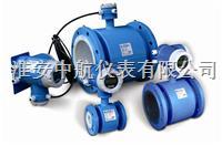 DN500鉆井泥漿電磁流量計 LDE
