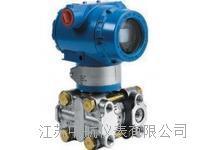 ZH-3851HP高靜壓差壓變送器 ZH-3851HP