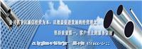 江苏戴南不锈钢厂供应流体输送用无缝圆管