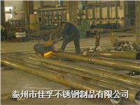 江苏戴南钢厂生产各种非标不锈钢无缝钢管