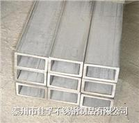 江蘇加工生產廠供應不銹鋼無縫鋼管