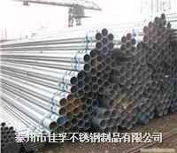 泰州戴南不銹鋼制品廠提供各種無縫管規格 圓管、方管、矩形管