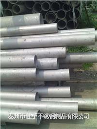 戴南不銹鋼無縫管廠供應2520非標鋼管 40*5