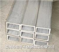 江苏戴南不锈钢管网站供应304的40*40*3的方管和321的100*50*4无缝矩形管
