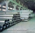 江蘇戴南不銹鋼生產外徑131壁厚12無縫管