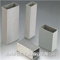 江苏戴南不锈钢有304圆管和方管矩形管