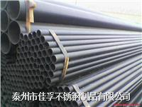 江蘇鋼管廠—泰州戴南佳孚不銹鋼無縫管產品