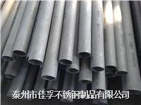 江蘇泰州佳孚生產橋梁欄桿用無縫圓管