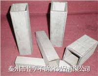 江苏戴南不锈钢厂供应316L无缝矩形管R角尖直线度好 40*80*2.5