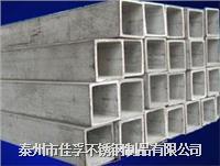江苏戴南不锈钢厂供应化工公司建厂房用抗压无缝方矩管 60*60*3      50*30*3