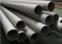 江苏戴南不锈钢管厂供应外径120壁厚8圆管