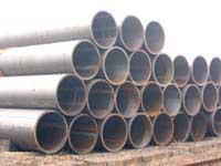 江蘇省興化市管材有限公司供應戴南不銹鋼無縫鋼管