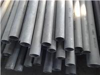 江苏佳孚管材厂供应不锈钢无缝钢管 φ159*3