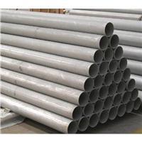 江蘇無縫管廠供應2520高鎳高鉻不銹鋼無縫鋼管 φ30*3