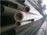 戴南不锈钢厚壁管—外径152*壁厚8
