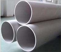 不銹鋼壓縮空氣管-無縫鋼管由泰州戴南佳孚鋼管廠生產