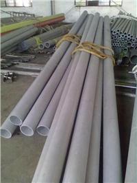 興化戴南不銹鋼制管廠—泰州佳孚管業公司 外徑159壁厚4