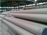 泰州管材生產廠家供應不銹鋼大口徑管 外徑133*壁厚4