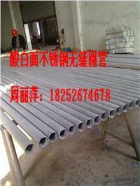 江苏戴南201不锈钢管厂 外径90*壁厚3