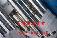 戴南不銹鋼無縫管生產企業佳孚管業