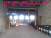 戴南鋼廠泰州市佳孚不銹鋼制品有限公司 外徑22*壁厚4