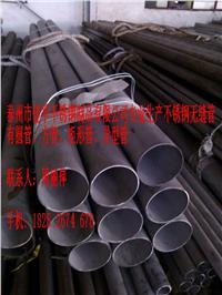 空調過濾水用不銹鋼無縫圓管 外徑159*壁厚4
