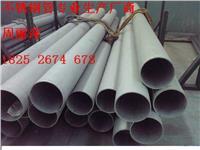 中国大的钢材市场—江苏戴南不锈钢交易城 外径25*壁厚2.5