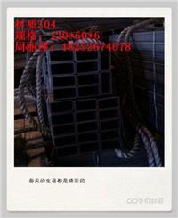 江蘇生產不銹鋼無縫方矩管 120*60*6