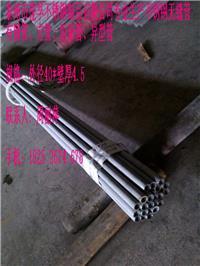 戴南生產機械用8米定尺用不銹鋼無縫鋼管 外徑14*壁厚2毫米