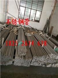 戴南不銹鋼制品廠生產供應車床車件用無縫鋼管 外徑133*壁厚4