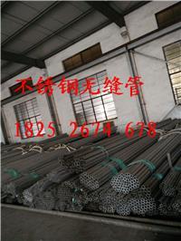 戴南不銹鋼制品廠生產氫氮混合氣管道用S30408無縫管 外徑168*壁厚4毫米