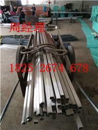 扶手和栏杆用戴南不锈钢方管和矩形管