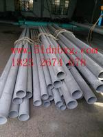 江苏管材公司生产冷拔不锈钢无缝钢管