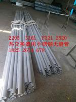 316h高碳高温环境用不锈钢无缝钢管