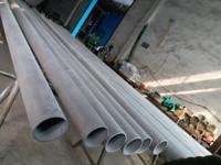 江苏戴南厂家生产S30408不锈钢无缝接管 圆管外径159壁厚6毫米