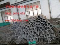 戴南不锈钢管厂生产光亮无缝管子