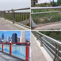江蘇興化景觀不銹鋼隔離欄桿