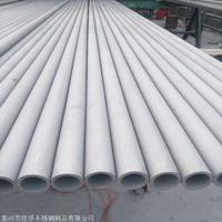 江蘇2205不銹鋼無縫鋼管