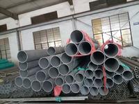 油氣潤滑設備用304工業不銹鋼無縫鋼管