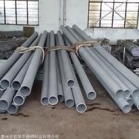 冷軋不銹鋼無縫鋼管