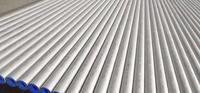 泰州制造管子廠生產供應戴南不銹鋼高壓鍋爐管