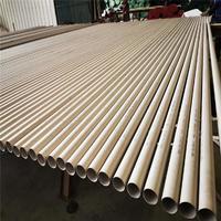 熱交換器用管材質321或者316L規格27*2定尺6米不銹鋼無縫管