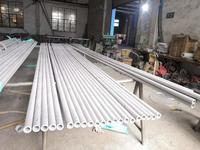 熱交換器用定尺不銹鋼無縫鋼管