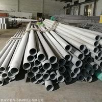 金屬制冷設備用不銹鋼無縫管