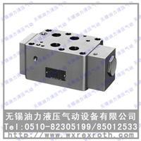 疊加式液控單向閥 MPA-10-2-X-30  MPB10-2-X-30  MPW10-2-X-30