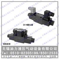 日本油研電磁閥 DSG-01-2B2-A100-7 DSG-01-2B2-A100-7
