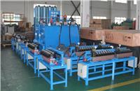 冶金液壓系統4 冶金液壓系統4