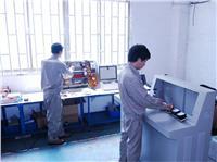 电工室 电工室